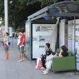 Едва 500 спирки имат навеси в София