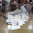 2 подвижни секции в Русе за местните избори