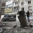 Киев обяви извънредно положение в Донбас