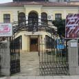 Вход свободен за музеите в Бургас на 6-ти