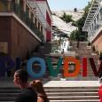"""FT: Пловдив се отърси от имиджа """"див изток"""""""