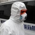 Мобилна лаборатория за разследвания в София