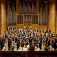 Софийска филхармония на протест заради конкурс
