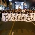 Македонците се надигнаха срещу албанския език