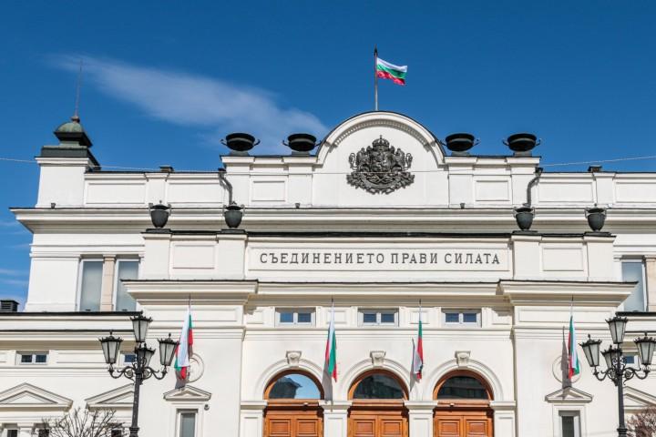 Срещата на Председателката тройка предхожда първото събитие от парламентарното измерение