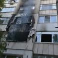 Взрив и пожар в жилищен блок (снимки)