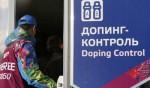 Русия се оплака, че антидопинговите