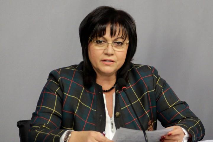 Миналата седмица от ГЕРБ цитираха писмо от главния прокурор Сотир
