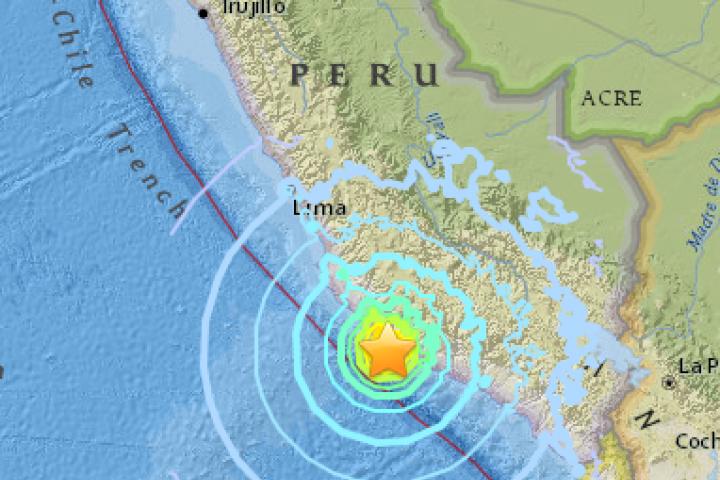 Геофизическият институт на САЩ (USGS) съобщи, че земетресение с предварителен