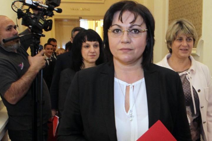 Това заяви лидерът на БСП Корнелия Нинова по време на