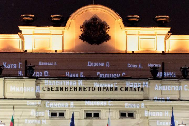 Това съобщиха организаторите - Български хелзинкски комитет, като уточниха, че